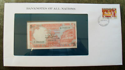 Banknotes of All Nations Sri Lanka 1982 5 Rupees P91 UNC *