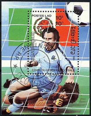 Laos 1985 SG#MS806 World Cup Football Cto Used M/S #A84810