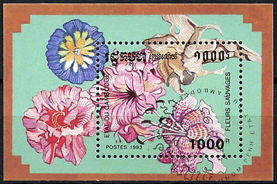 Cambodia 1993 SG#1281-5 Wild Flowers Cto Used M/S #A84845
