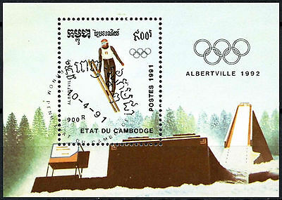 Cambodia 1991 SG#MS1159 Winter Olympic Games Cto Used M/S #A84841