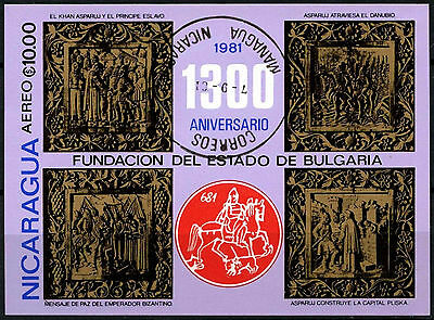 Nicaragua 1981 SG#MS2287 Bulgarian State Anniv Cto Used M/S #A84685