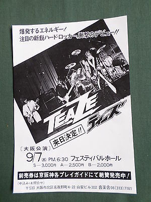Teaze  - Japanese Promotional Flyer - 5X7