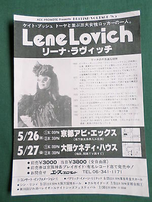 Japanese - Promo Flyer - For - Lene Lovich - '83