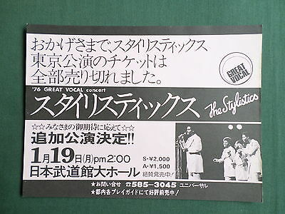 Japanese - Promo Flyer - For -  The Stylistics -'76