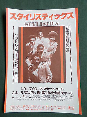 Japanese - Promo Flyer - For -  The Stylistics -