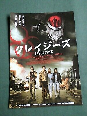 JAPAN - PROMO FLYER - THE CRAZIES -Timothy Olyphant