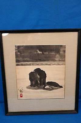 Vintage Japanese/Chinese Watercolor Painting on Rice Paper Signed & Framed