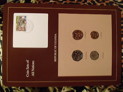 Coin Sets of All Nations Uganda UNC 1987 1, 2, 5, 10 Shillings FDI stamp