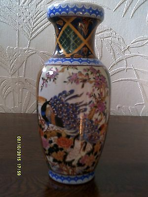 Antique Oriental Decorative Pottery Vase With Peacocks and Floral Design