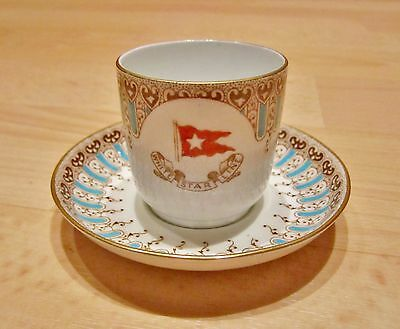 Original White Star Line. Titanic & Olympic. Wisteria pattern cup & saucer.