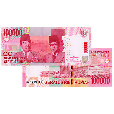 Indonesian Rupiah 100,000 Bank Note Idr Uncirculated (Unc) Indonesia