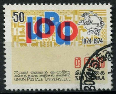 Sri Lanka 1974 SG#606 Centenary Of UPU Used #A85874