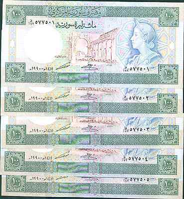 SYRIA LOT 5x 100 POUNDS 1990  P 104. UNC. 3RW 24ABRIL