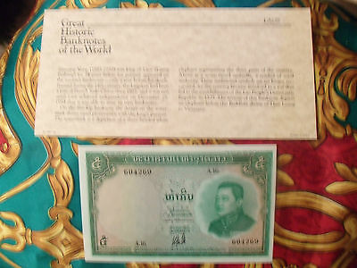 Great Historic Banknotes Laos 5 Kip 1962 P 9b GEM UNC Serie A.16