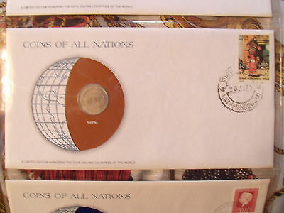 Coins of All Nations Nepal 10 Paisa VS2028 1971 UNC KM#766
