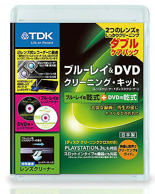 TDK Blu ray & DVD Lens Cleaner PS4 /PS3 /PS2 Dry Type Bluray Error Cleaning Kit