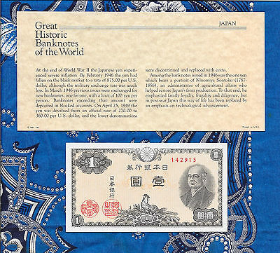 Great Historic Banknotes Japan ND 1946 1 Yen  P-85 UNC