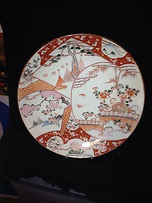 "Early 15 3/4"" Japanese Imari Charger"