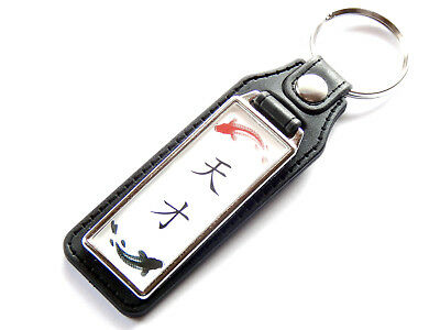 GENIUS Chinese Writing Symbol Art Gift Idea Quality Leather & Chrome Keyring