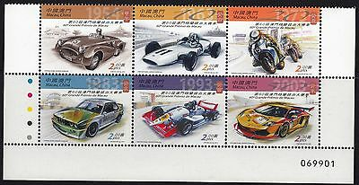 Macau 2013  Macau Grand Prix 60th Racing Cars Stamps Set/Block of 6 MNH