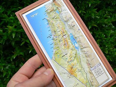 ISRAEL Large 3D MAGNET Topographic MAP HEBREW Jewish State Roads Holy Bible Land