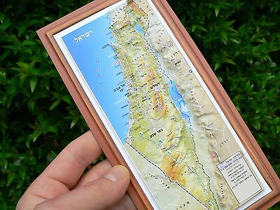 Large 3D MAGNET- MAP OF ISRAEL Topographic Hebrew Modern Jewish State Bible Land