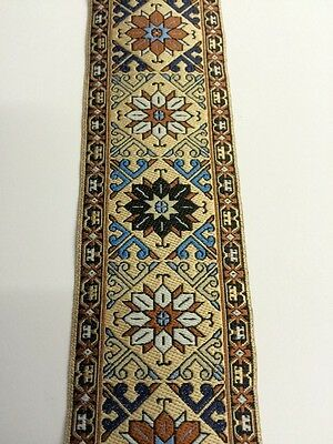 Turkish Stair Carpet Beige Design, Dolls House Miniature 1.12 Scale Carpets