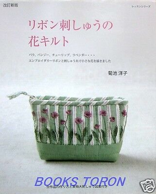REV.Flower Quilt of Ribbon Embroidery /Japanese Sewing Craft Pattern Book