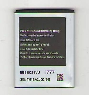 LOT OF 3 NEW BATTERY FOR SAMSUNG i777 GALAXY S 2 II SGH-i777 AT&T