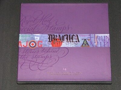 Great Britain Royal Mail  Yearbook  1997 Dracula, (#14)  Complete (unopened