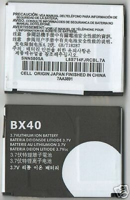 LOT OF 2 NEW BATTERY FOR MOTOROLA BX40 RAZR 2  V8 V9 V9m  SNN5805 i9 STATURE