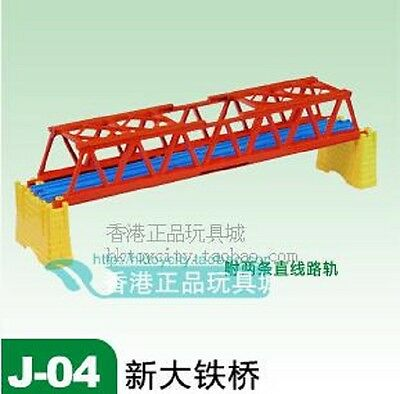 New Tomy Thomas Motorized Train Rail Scenic Part- J-04 Big Iron Bridge 381013