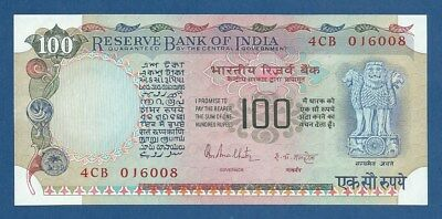 INDIA -- 100 RUPEES ND ( 1979 ) -- UNC -- NO LETTER -- PICK 86c .