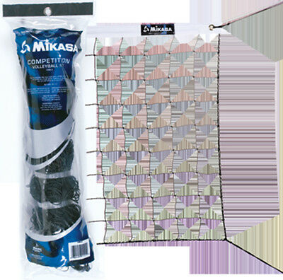 Mikasa Outdoor Volleyball Volleyball Nets Competition Volleyball Net VBN-2 New
