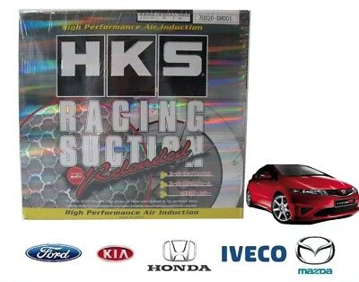 * Brand New HKS Racing Suction Kit HONDA CIVIC TYPE R FN2 RSK * 70020-DH001 *