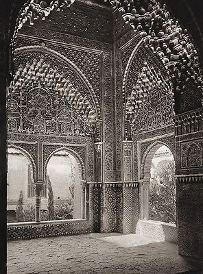 1922 Vintage SPAIN Granada Alhambra Palace Interior Daraxa Photo Art ~ HIELSCHER