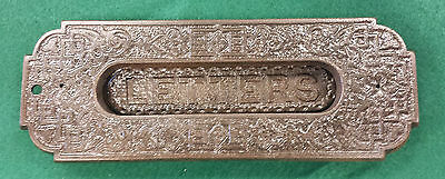 Antique  Cast Iron Victorian Fancy Letter Slot  hardware door mail  (Style 3)