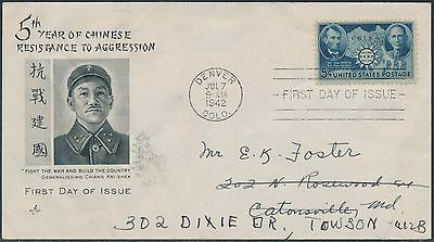 "#906 & #1188 Fdc Cachet & Card ""china"" Bs3118"