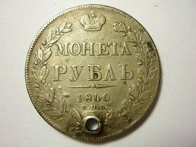 Russian Imperial 1 Silver Rouble 1840 Nicholas I Pierced