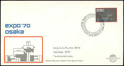 Netherlands 1970 Expo World's Fair FDC First Day Cover #C27426