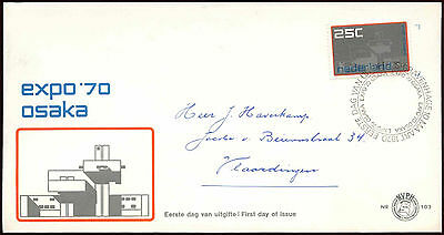 Netherlands 1970 Expo World's Fair FDC First Day Cover #C27427