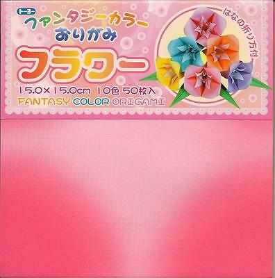 50 Sheets Japanese Origami Paper Fantasy Color Corner Shade 6 inches #3981