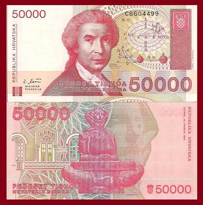 Croatia P26a, 50,000 Dinar, geometric calculations / statute, UNC $3+ CV see UV