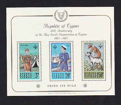 CYPRUS 1963 SCOUTS M/SHEET UPRIGHT WATERMARK SG MS231a MNH.