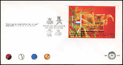 Netherlands 1994 Wild Flowers M/S FDC First Day Cover #C28053