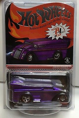 Hot Wheels 2014 RLC Red Line Club Exclusive Car PURPLE Drag Dairy #'d 484/4500