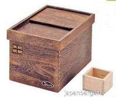Kome Bitsu Wooden Rice Storage Container 11 lbs H-5549 S-2972