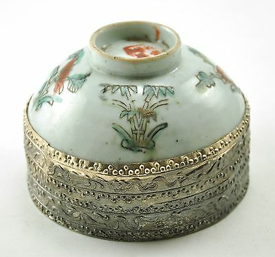 Vintage Chinese Old Porcelain Shard Box Handmade Bowl Shaped Tibetan Silver