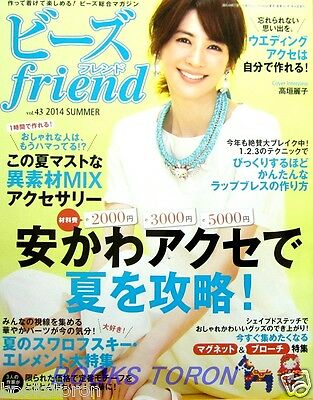 Beads friend Vol.43 2014 SUMMER - Swarovski Elements... /Japanese Beads Book