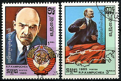 Kampuchea 1985 SG#646-7 Birth Anniv Of Lenin Cto Used Set #A84756